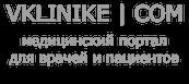 Вклинике — сайт о здоровье для врачей и пациентов