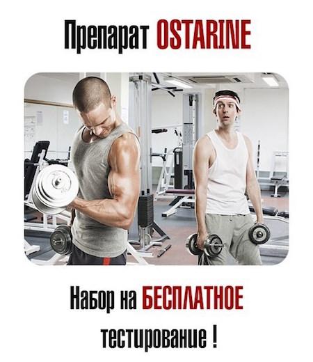 последствия стероидов - Vklinike.com