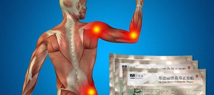Ортопедия с ZB PAIN RELIEF — нет болям в пояснице