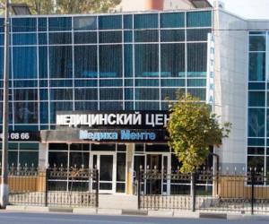 MedicaMente — центр с услугами высокого качества
