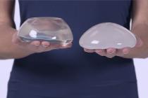 Выбор имплантатов для увеличения молочных желез