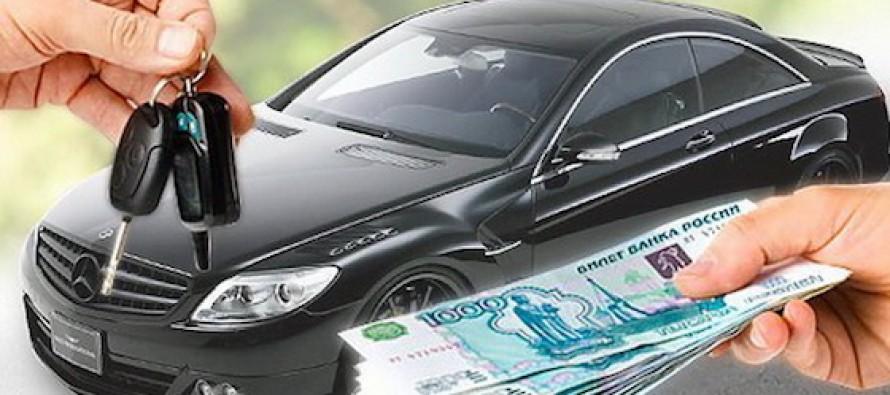 Автомобильный ломбард – безопасное решение финансовых вопросов