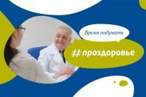 Геморрой: причины, симптоматика, лечение