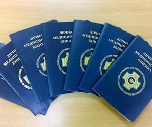 Оформление новой медицинской книжки в Москве
