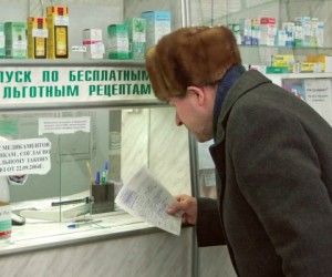 В Росздравнадзоре объяснили, кому положены льготные лекарства