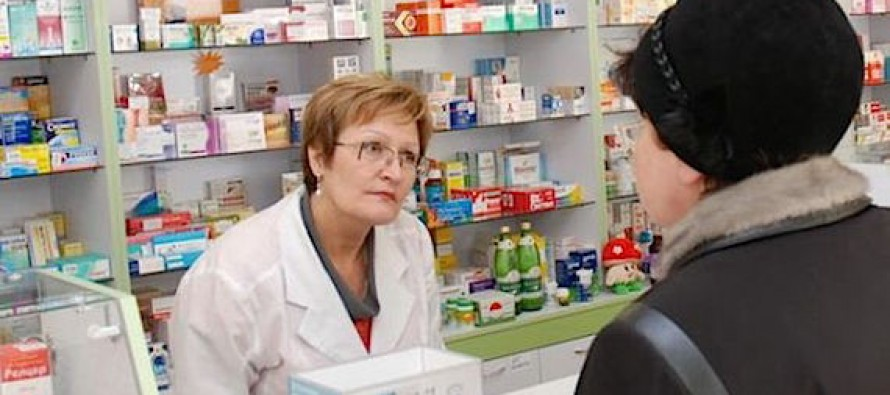 Исповедь фармацевта