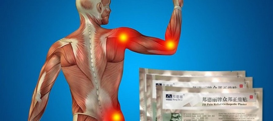 Ортопедия с ZB PAIN RELIEF – нет болям в пояснице