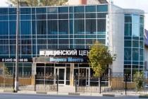 MedicaMente – центр с услугами высокого качества