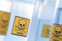 Осторожно: отравление фосфорорганическими соединениями (ФОС)