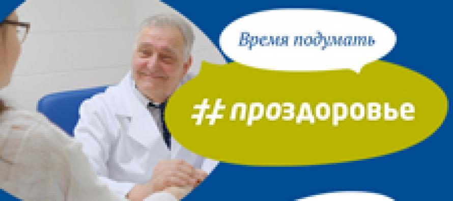 Кондиломы и анальные бахромки: причины, методы лечения