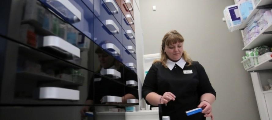 В России приостановят продажи ряда лекарственных препаратов