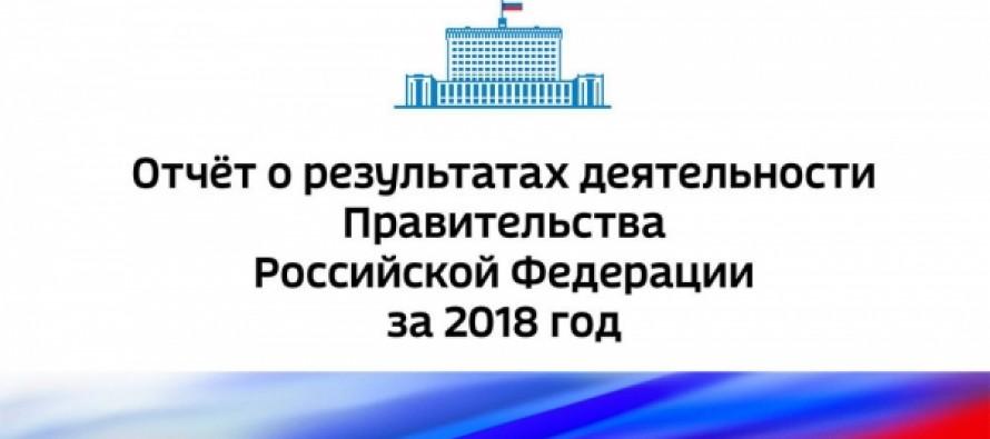 Медведев объявил о диспансеризации в оплачиваемый день