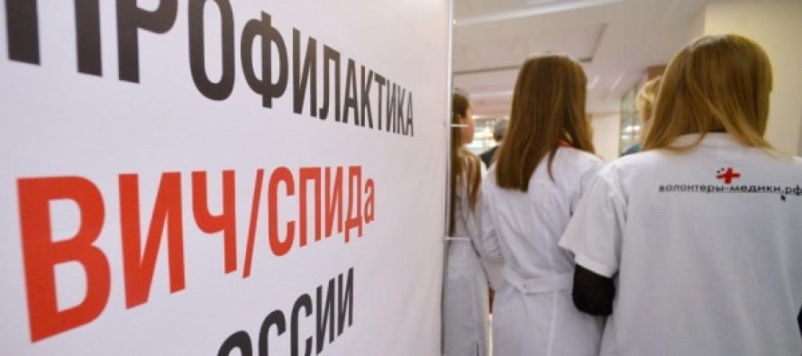 """Стартовала всероссийская акция """"Стоп ВИЧ/СПИД"""""""